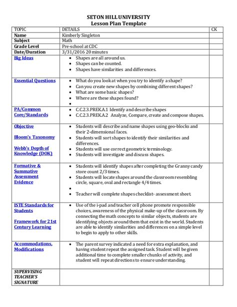 singapore math lesson plan template bloom taxonomy lesson plan template 15 exle