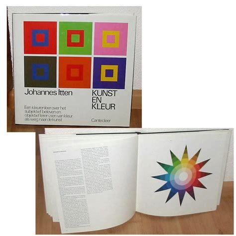 johannes itten kunst der farbe 3964 johannes itten sein werk moderne kunst verstehen