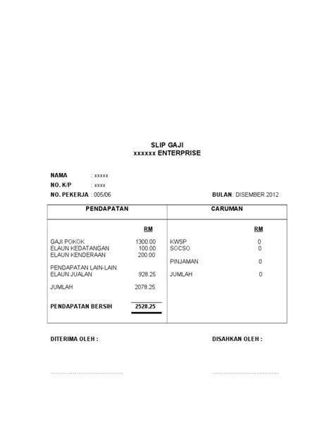 contoh slip gaji format pdf contoh slip gaji