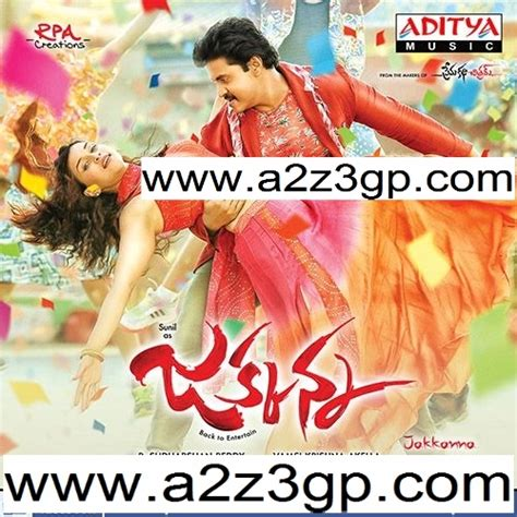 download mp3 songs from new movies telugu new 2016 mp3 songs free download telugu new 2016