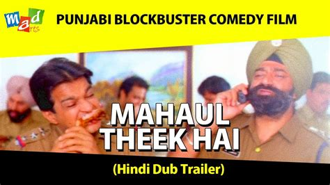 comedy film youtube hindi mahaul theek hai blockbuster punjabi comedy film hindi