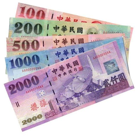 currency converter taiwan taiwan new dollar currency exchange treasury vault