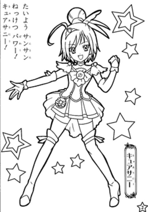 pretty cure characters anime coloring pages for kids printable free 37 best images about glitter force on pinterest smile