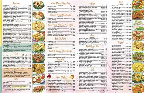 garden restaurant takeout menu