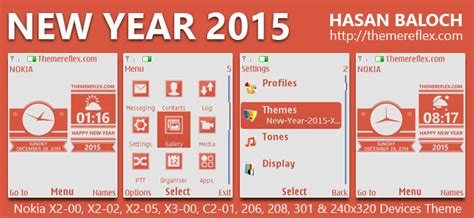 nokia themes happy new year 2016 search results for nokia 2015 themes calendar 2015