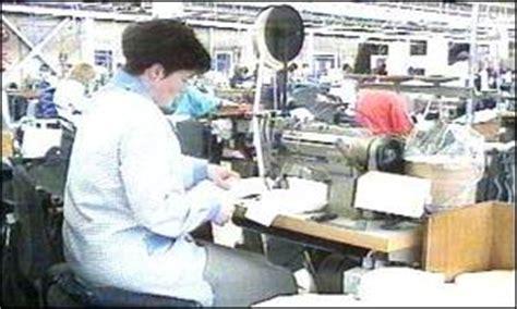 home textile designer jobs uk bbc news uk n ireland jobs blow hits textile industry