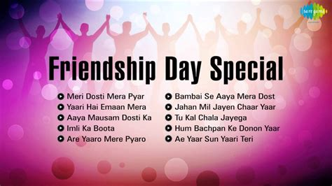 song for friends friendship day songs aaya mausam dosti ka hd songs