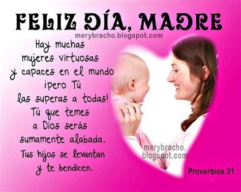poemas feliz dia para madres cristianas feliz d 237 a madre postal cristiana entre poemas