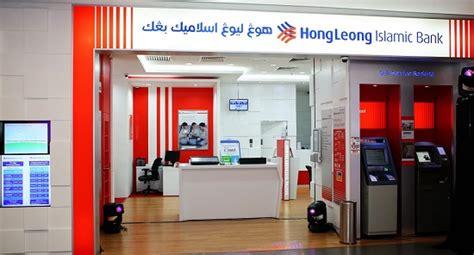 hong leong bank branch hong leong islamic bank goes digital with concept branch