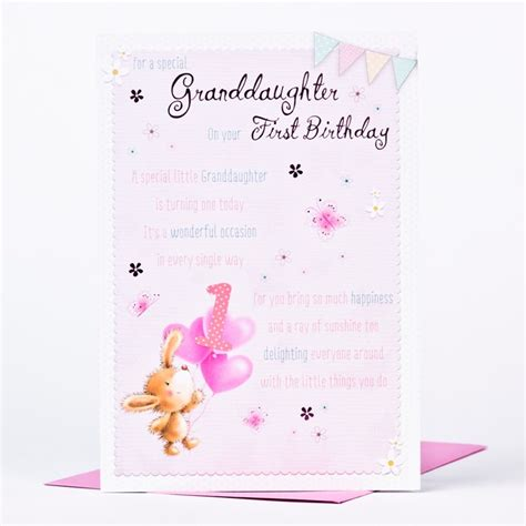 Birthday Card For Granddaughter 1st Birthday Card For A Special Granddaughter Only 89p