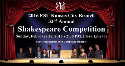 kansas city new year celebration 2016 2016 esu kansas city shakespeare competition part of a