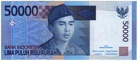 1st situs jual beli uang kuno indonesia no seri cantik fancy number