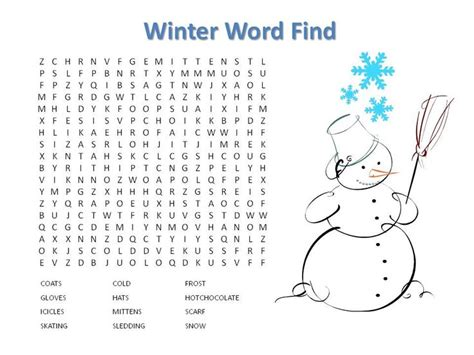 Printable January Word Search Puzzles | free printable january wordsearch for kids free