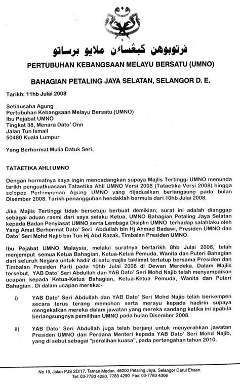 Complaint Letter Format Malaysia Abdullah Najib Corruption Of The Highest Order Susan Loone S