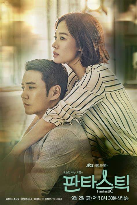 fantastic korean drama 2016 판타스틱 hancinema the korean and drama database
