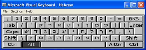 microsoft word hebrew keyboard layout windows keyboards