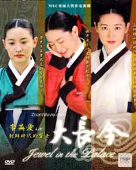 film drama korea jewel in the palace jewel in the palace complete tv series episode 1 70 dvd