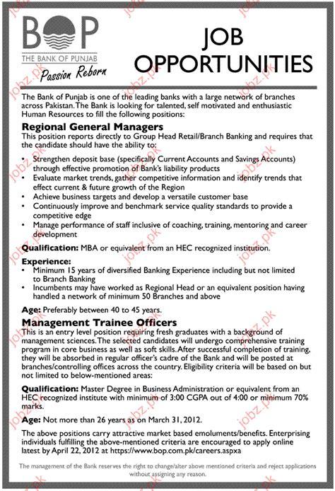 Carpenter Job Description Resume by Management Trainee Officer Regional General Manager Job