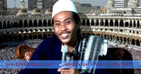 download mp3 ceramah kh mahyan ahmad qoms seger hana tuban kh anwar zahid bojonegoro 2012