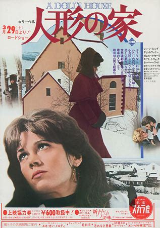 dolls house movie a doll s house japanese movie poster b5 chirashi
