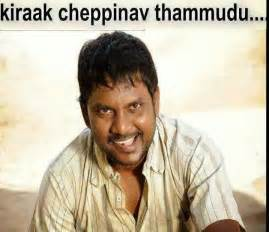 comment photos in telugu telugu movies funny photo comments