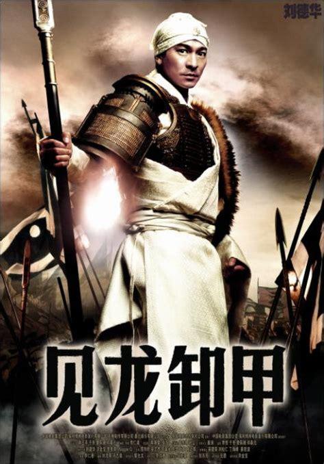 film mandarin andy lau andy lau movies actor hong kong filmography movie