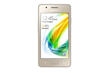 Harga Samsung A Murah spesifikasi dan harga samsung z2 lebih murah dengan 4g