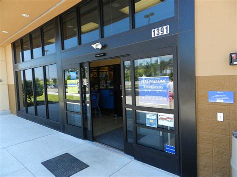 Formula Automatic Door Co., Inc.   Automatic Doors