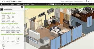 Progettare Casa Progettare Casa Online Gratis Arredare L Appartamento