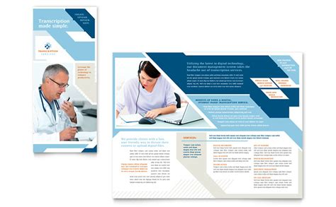 Medical Transcription Tri Fold Brochure Template   Word