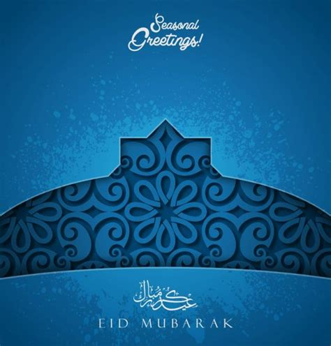 happy eid card template eid al fitr or ramadan kareem greeting card template free