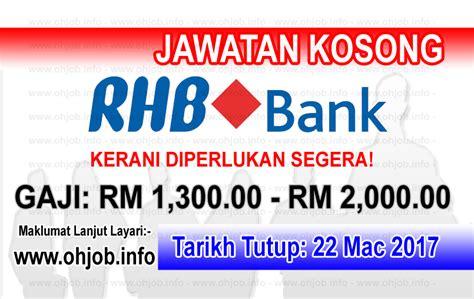 rhb bank internship vacancy at rhb bank jawatan kosong kerajaan kerja