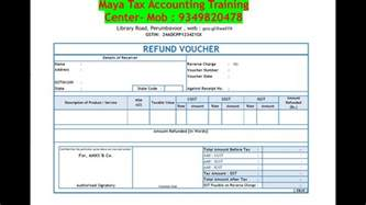 Credit Note Gst Format Exle Of Credit Note Invoiceinvoicetemplateprofessional Invoicetemplateprofessional