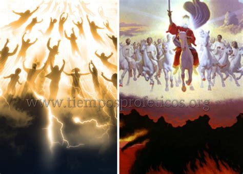imagenes biblicas apocalipticas diferencias entre el rapto y la segunda venida unidos