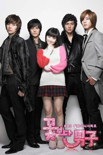 boys before flowers korean drama watch boys before i have a problem im obsessed with korean dramas life