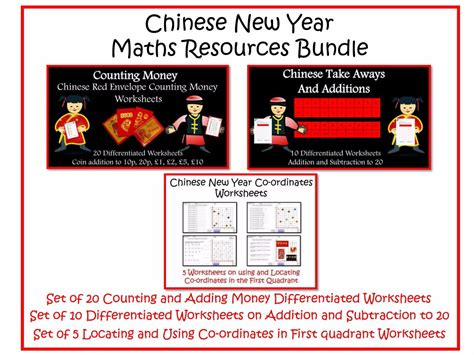 new year maths inspire and educate by krazikas teaching resources tes