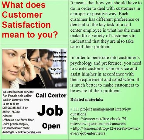 top 10 customer service officer interview questions and answers 1 638 jpg cb 1427523669