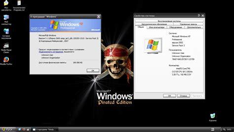 Windows Xp Pro Sp3 Black Edition 2015 windows xp pro sp3 х86 eng rus black edition v 2015 6 14 noname