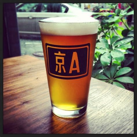 flying ipa jing a brewing co brewed in beijing