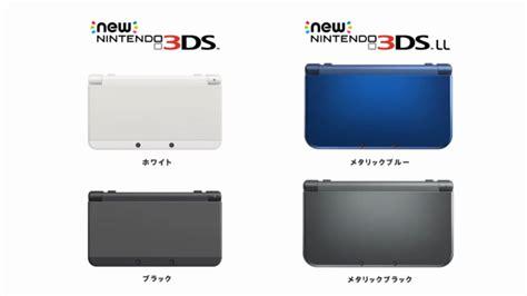New Nintendo 3ds Reguler Kecil new nintendo 3ds se anuncia nuevo modelo de la consola port 225 til de nintendo play reactor