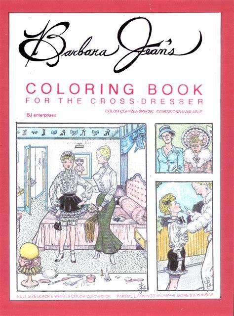 petticoat discipline art quarterly petticoat discipline quarterly pictures to pin on