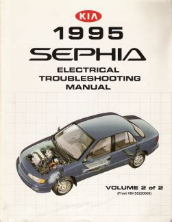 1995 kia sephia factory electrical troubleshooting manual vol 2 vin s5220000 up