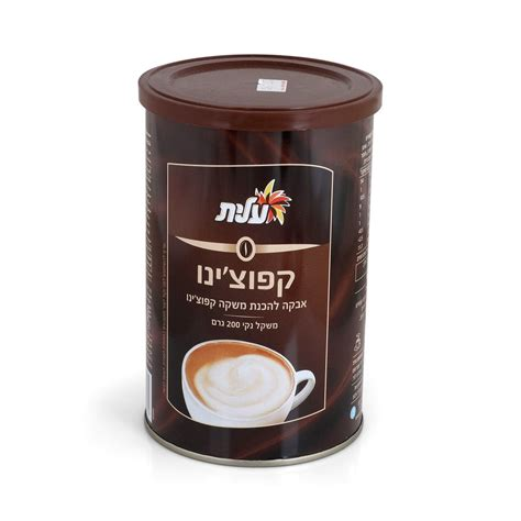 Powder Cappucino elite instant cappuccino powder kosher food and wine