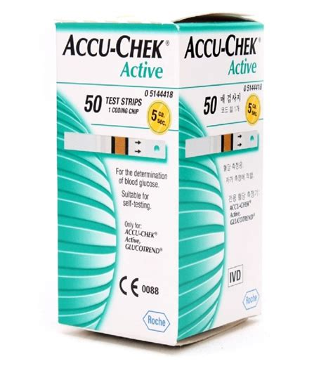 Refill Accu Chek Aktif 50 50 test strips for accu chek active blood glucose meter by accuchek sugar monitors