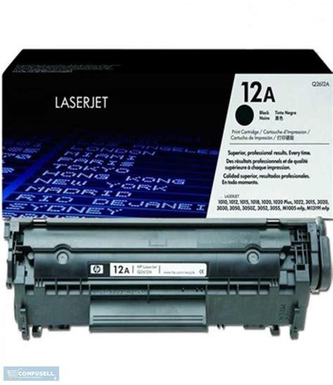 hp 12a laserjet toner for printer m1005 mfp buy hp 12a laserjet toner for printer m1005 mfp