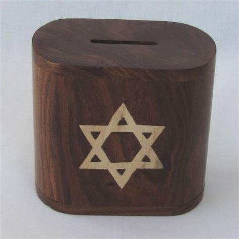Jam Etnic Wood rounded edge of david inlay wooden tzedakah box