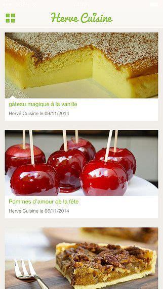 herv2 cuisine t 233 l 233 charger herve cuisine logicielmac com