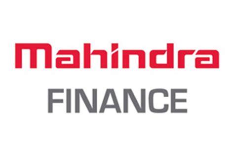 mmfsl mahindra customer login new m m financial ipo detail ncd price date allotment