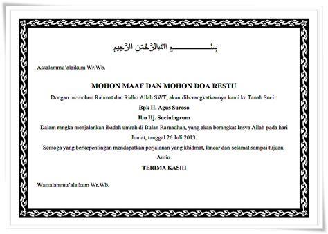 cara membuat novel islami contoh ucapan mohon maaf dan doa restu berangkat haji