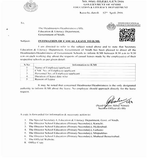 appointment letter of jst teachers in sindh education literacy department